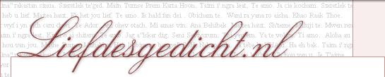 Liefdesgedicht.nl, h�t interactieve platform voor liefdespo�zie.